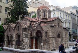 Βυζαντινά Χρόνια