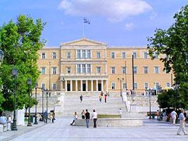 Το Ελληνικό Κοινοβούλιο στην Πλατεία Συντάγματος